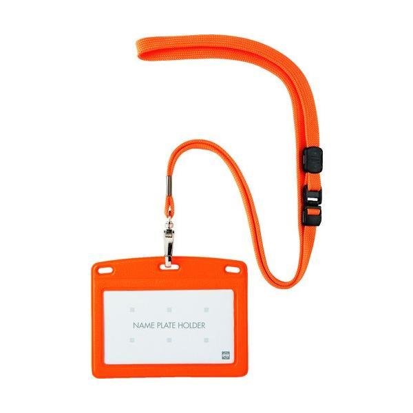 OP 吊り下げ名札 レザー調 1枚 橙 N-123P-RG 1枚