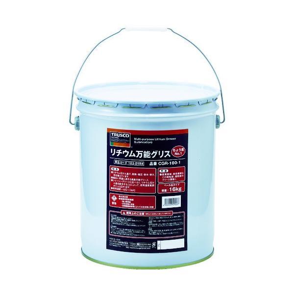 【送料無料】TRUSCO リチウム万能グリス #1 16kg CGR-160-1 1缶【北海道・沖縄送料別途】