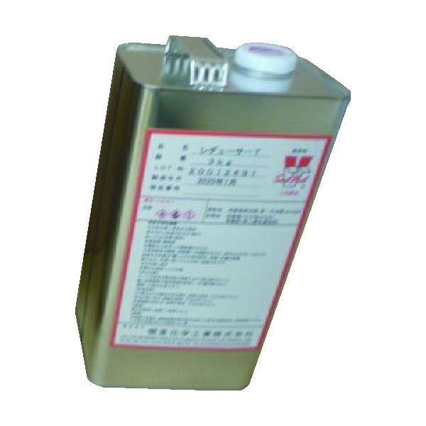 関東化学工業(株) 関東化学工業 レジューサーT 3KG REDU3KG 1缶【207-2528】【代引不可商品・メーカー直送】【お取り寄せ品】
