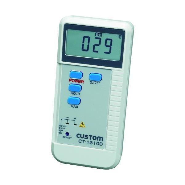 (株)カスタム カスタム デジタル温度計 CT-1310D 1個【221-8348】