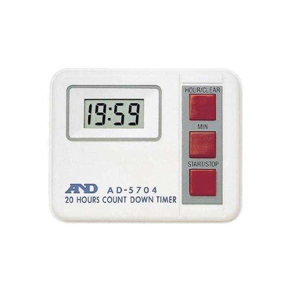 (株)エー・アンド・デイ A&D デジタルタイマー20時間形タイマー AD5704 1個【294-0787】