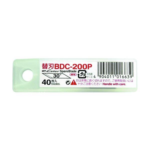 エヌティー(株) NT デザインナイフ替刃 BDC-200P 1PK(40枚入)【381-9256】