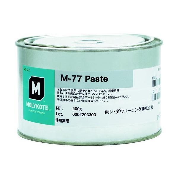 【送料無料】モリコート ペースト M−77ペースト 500g M77-05 1缶【北海道・沖縄送料別途】