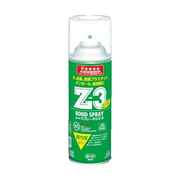 コニシ(株) コニシ ボンドスプレーのり Z3 430ml(エアゾール缶) #63427 Z-3-2 1本