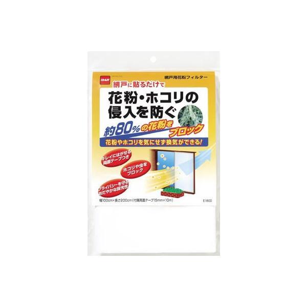 (株)ニトムズ  ニトムズ網戸用花粉フィルターE1800100X200cm E1800  1個【441-7836】|ganbariya-shop