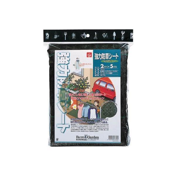 キンボシ(株) GS 強力防草シート(モスグリーン) 7676 1個【474-7640】