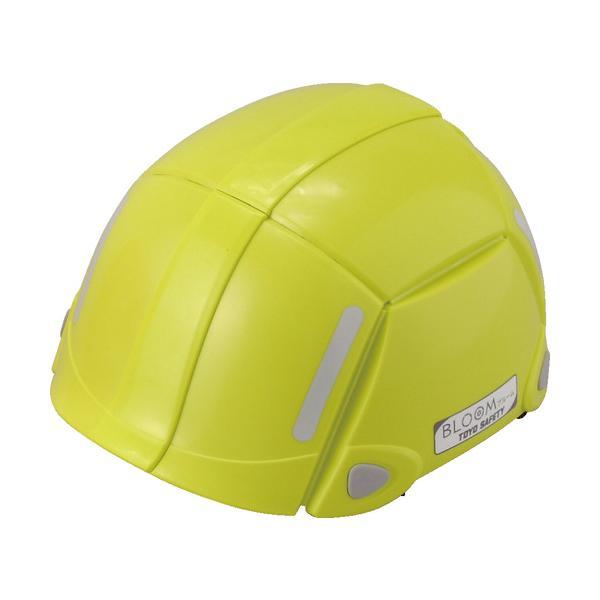 (株)トーヨーセフテイー トーヨーセフティ 防災用折りたたみヘルメット BLOOM ライム NO100-LM 1個【495-8942】|ganbariya-shop