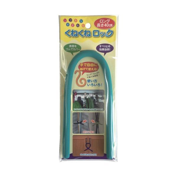 (株)カーボーイ カーボーイ くねくねロック ロング ブルー KR11 1本【822-9568】|ganbariya-shop