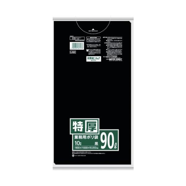 日本サニパック(株) サニパック LA92業務用ポリ袋90L10枚 LA92 1冊【828-4085】