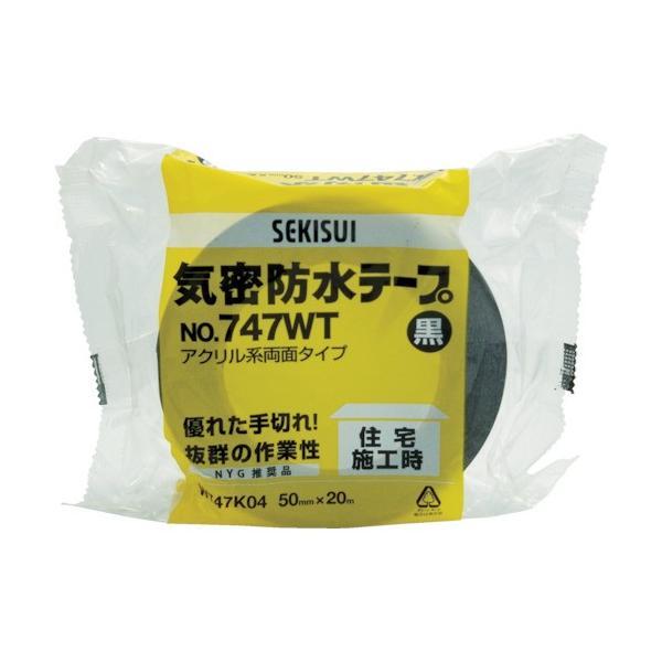積水化学工業(株) 積水 気密防水テープ No747 50x20 W747K04 1巻【835-7378】
