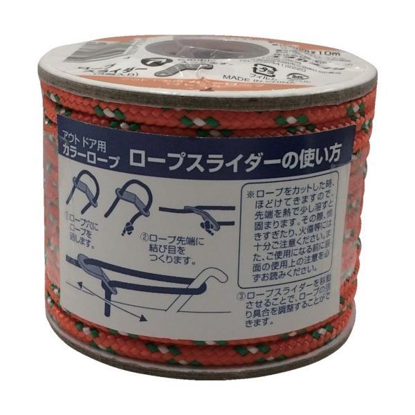 (株)ユタカメイク ユタカ アウトドア用カラーロープ オレンジ 4.5mm×10m ROC28 1個【855-6037】