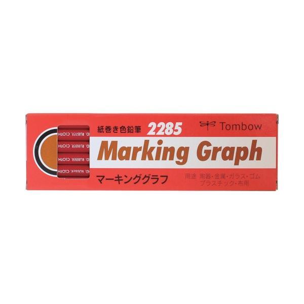 (株)トンボ鉛筆 Tombow マ−キンググラフ 赤 228525 1箱【855-9880】