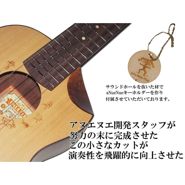 aNueNue アヌエヌエ aNN-SLSC Super Lani Compact Concert コンサートウクレレ|gandgmusichotline|04
