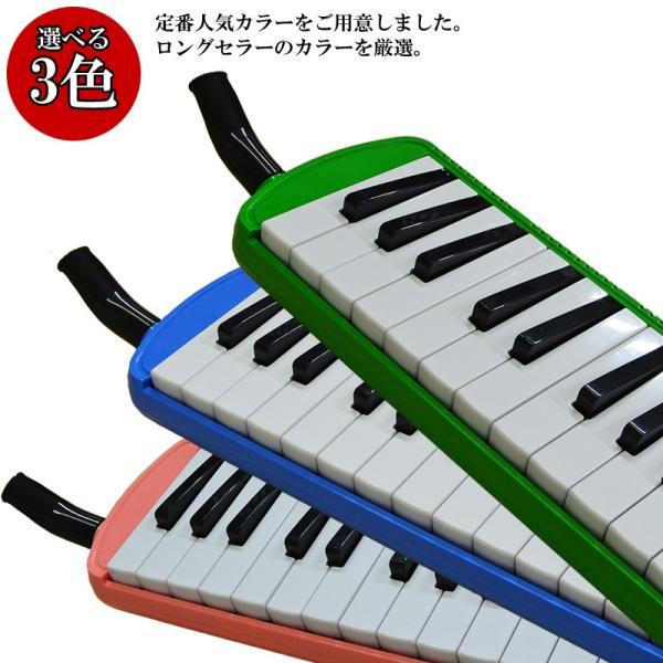 鍵盤ハーモニカ Melody Merry MM-32 PINK(ピンク もも 桃色) アルト32鍵盤 ドレミシールとささやかなプレゼント付 / 小学校 初等教育の授業に対応|gandgmusichotline|05