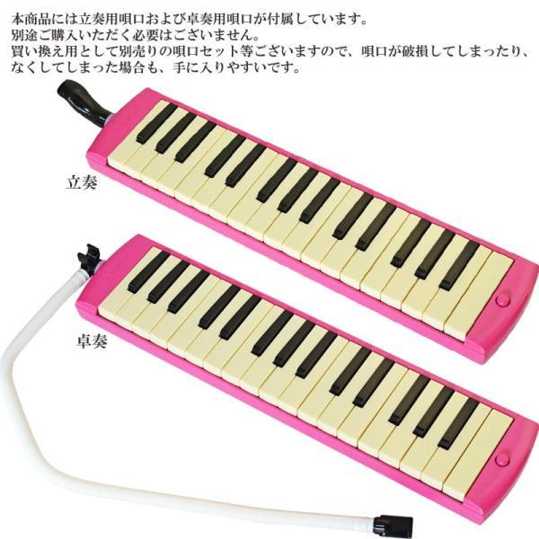 鍵盤ハーモニカ ピアニカ ヤマハ YAMAHA 32鍵盤 P-32EP ピンク ドレミシール 付属|gandgmusichotline|07