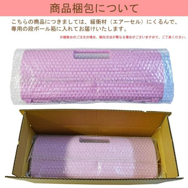 鍵盤ハーモニカ ピアニカ ヤマハ YAMAHA 32鍵盤 P-32EP ピンク ドレミシール 付属|gandgmusichotline|08