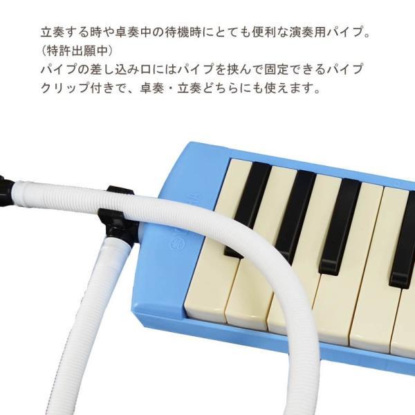 YAMAHA ヤマハ 鍵盤ハーモニカ ピアニカ 専用 ホース PTP-32E|gandgmusichotline|03