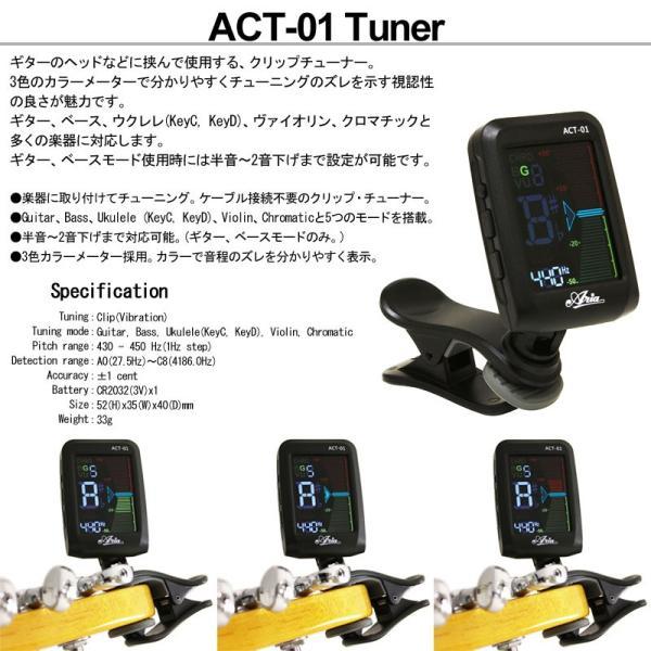 クリップ チューナー Aria アリア ACT-01 カラー液晶で視認性抜群 ギター ベース ウクレレ バイオリン クロマチック チューニング|gandgmusichotline|02