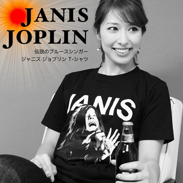 ジャニスジョプリンTシャツ