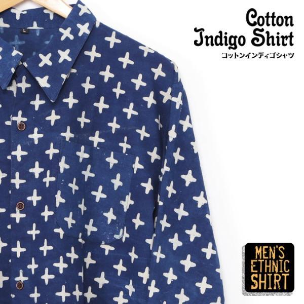 藍染めメンズ長袖シャツ