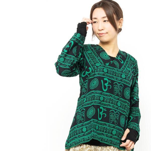 エスニック ブラウス シャツ ヒンディー柄 レディース インド エスニック ファッション アジアン ファッション プルオーバー Vネック