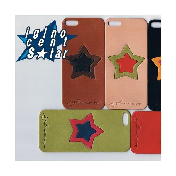 iPhone5s ケース カバー レザーシート ハンドメイド ブランド 正規品 本革 iglnocent イノセント 背面カバー スマホ裸族の方も|gansocase