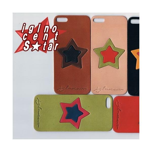 iPhone5s ケース カバー レザーシート ハンドメイド ブランド 正規品 本革 iglnocent イノセント 背面カバー スマホ裸族の方も|gansocase|02