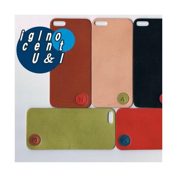 iPhone5s ケース カバー レザーシート ハンドメイド ブランド 正規品 本革 iglnocent イノセント 名入れバージョン 背面カバー スマホ裸族の方も|gansocase