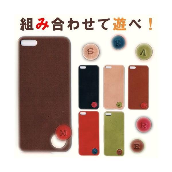 iPhone5s ケース カバー レザーシート ハンドメイド ブランド 正規品 本革 iglnocent イノセント 名入れバージョン 背面カバー スマホ裸族の方も|gansocase|05