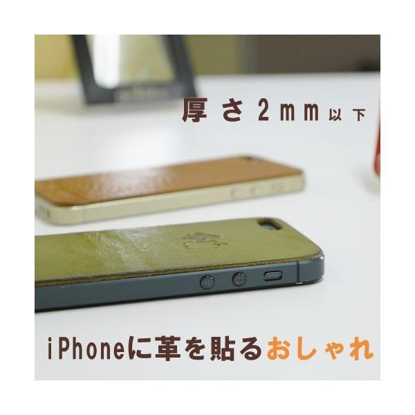 iPhone5s ケース カバー レザーシート ハンドメイド ブランド 正規品 本革 iglnocent イノセント 名入れバージョン 背面カバー スマホ裸族の方も|gansocase|06
