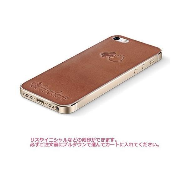 iPhone5s ケース カバー レザーシート ハンドメイド ブランド 正規品 本革 iglnocent イノセント 名入れバージョン 背面カバー スマホ裸族の方も|gansocase|02