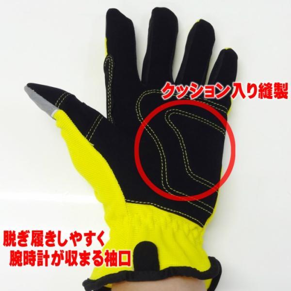 作業用手袋 1双 大中産業 アルマーノ 送料無料(メール便ポスト投函)代引不可 在庫一掃処分大特価! 高輝度反射材 手袋|gao-net|03