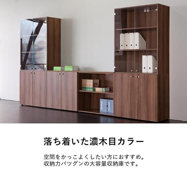 収納庫(本棚) GX-120E ファントーニ Garage fantoni 濃木目/木製|garage-murabi|02