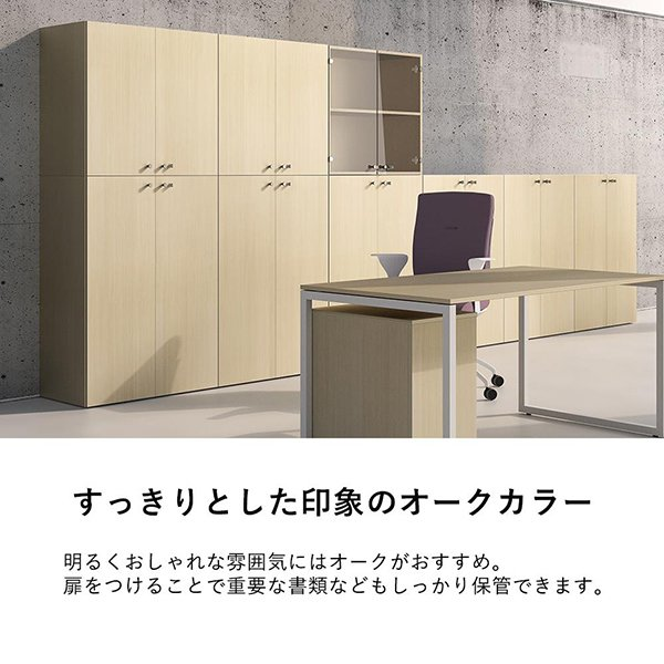 収納庫(本棚) GX-120E ファントーニ Garage fantoni 濃木目/木製|garage-murabi|03