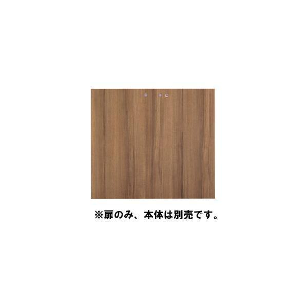 収納庫(本棚) 扉 下用 GX-080TD ファントーニ Garage fantoni 濃木目|garage-murabi