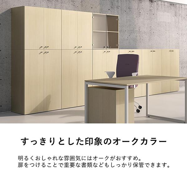 収納庫(本棚) 扉 下用 GX-080TD ファントーニ Garage fantoni 濃木目|garage-murabi|02
