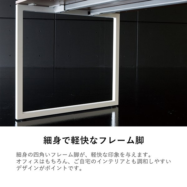 Garage fantoni GXデスク W1400×D700×H620-820mm 高さ調節脚 高級 エグゼクティブデスク GX-147HJ 濃木目 (イタリア製)|garage-murabi|03