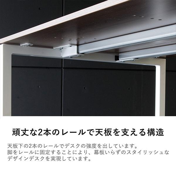 Garage fantoni GXデスク W1400×D700×H620-820mm 高さ調節脚 高級 エグゼクティブデスク GX-147HJ 濃木目 (イタリア製)|garage-murabi|04