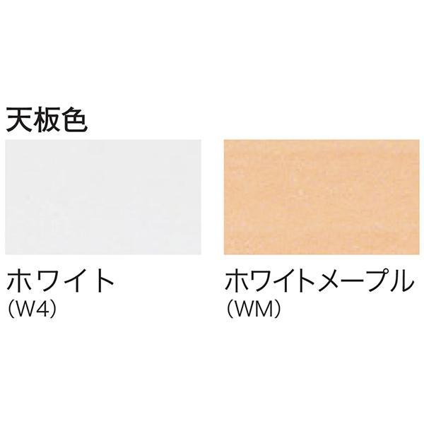 オフィス家具 ハイカウンター1200 ホワイトのおしゃれな受付カウンター デザイン 事務所用受付カウンター|garage-murabi|04