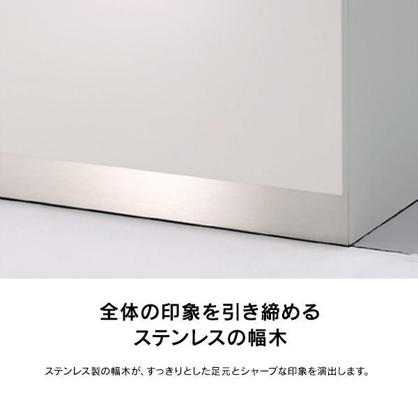 受付ハイカウンター 引違い戸タイプ  PLUS DK 1200mm ホワイ ト送料無料 設置まで|garage-murabi|04