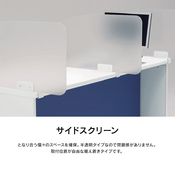 受付カウンターデスク 1800 組立て設置迄 DKシリーズ ホワイト/ホワイト インフォメーションタイプ DK-18HI-W4 garage-murabi 05