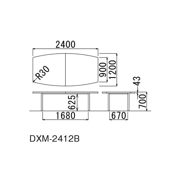 高級ミーティングテーブル 重厚43mm ボート型天板 W2400×D1200mm DXM-2412B  椅子は別売|garage-murabi|04