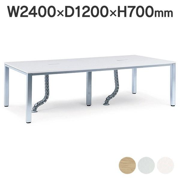 oaテーブル フリーアドレステーブル ミーティンテーブル 耐荷重100kg 角