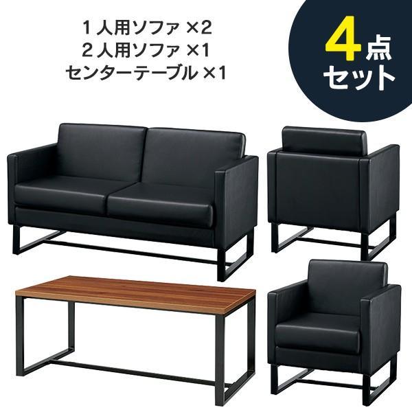 応接セット ブラック系 4点セット オフィス用応接セット GZSSF-L1PBKM GZSSF-L2PBKM|garage-murabi