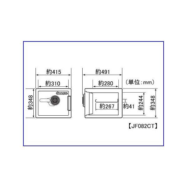 【送料・設置費含む】◆ダイヤル式 セントリー 耐火 金庫JF082CT 22.8L 32kg 家庭用 金庫 一戸建ても。 火災保障付 Sentry|garage-murabi|04