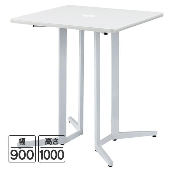 ハイテーブル KHH-0909-WH ホワイト リフレッシュテーブル 900×900 H1000 送料無料|garage-murabi