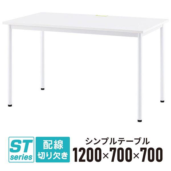SHシンプルテーブル W1200×D700 ホワイト/キャップ3色付 Z-SHST-1270WHW デスク ワークテーブル オフィス 机|garage-murabi