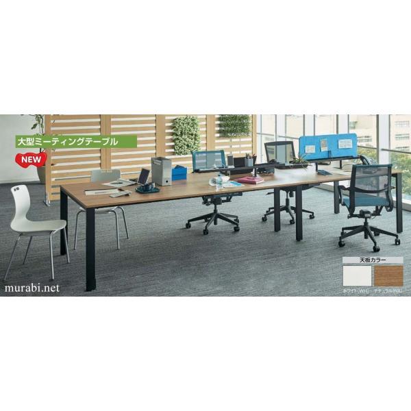 PLUS増連型ミーティングテーブル W3600×D1200mm ナチュラル 配線ボックス有 MR-3612SQH NA/BK フリーアドレス ワイドテーブル|garage-murabi|02