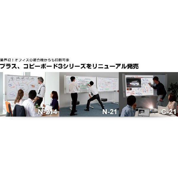 N-214SL 電子黒板/コピーボード レーザープリンター W1300mm 4面【設置まで】 送料無料|garage-murabi|02