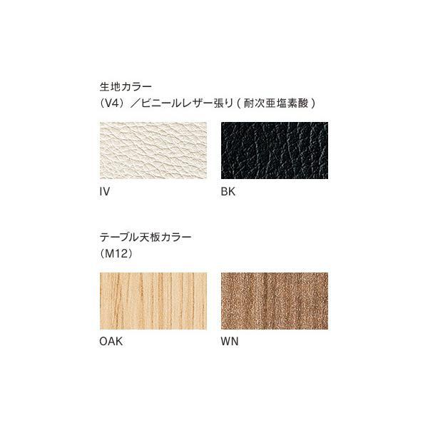 事務所応接セット プレッグ 4点セット アイボリー/ブラック ビニールレザー AICO RE-1581 RE-1583|garage-murabi|10